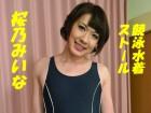 ニューハーフ★桜乃みいな★紺競泳水着+豹柄ストール 計2点セット