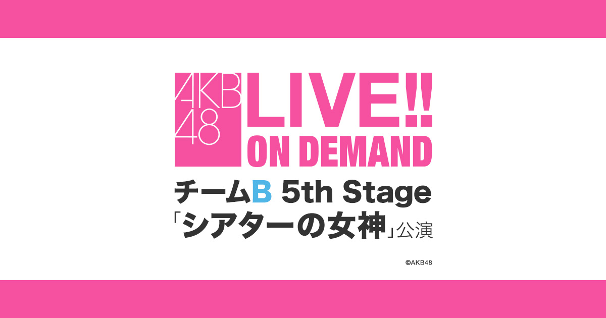 元AKB48・佐藤夏希 エロ画像 51枚目