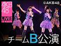 2014年4月8日(火)「梅田チームB」公演 島崎遥香 生誕祭