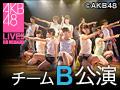 2014年10月27日(月)チームB「パジャマドライブ」公演 大島涼花 生誕祭