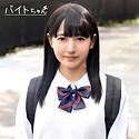 あいちゃん(18) T149 B80(C) W56 H83 BEITC-149画像