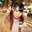 みゆ(18) T164 B95(G-70) W60 H90 DTDS-011画像