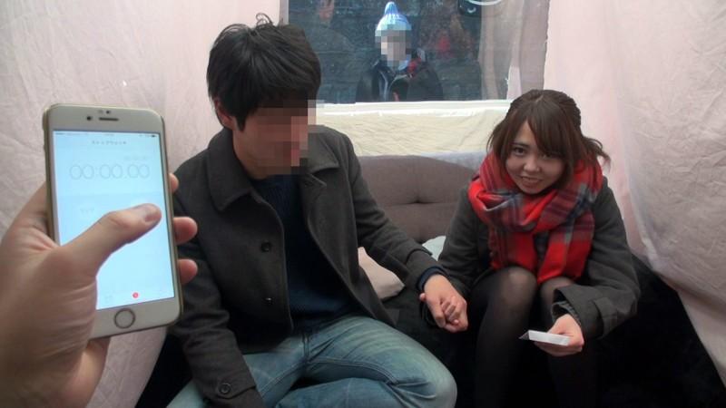 http://pics.dmm.co.jp/digital/amateur/endx061/endx061jp-001.jpg