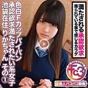 りかちゃん T150 B85(F) W57 H85 FCTD-015画像