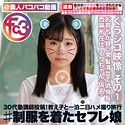 るりちゃん T150 B82(C) W53 H84 FCTD-019画像