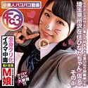 ひなたちゃん T157 B87(D) W59 H89 FCTD-026画像