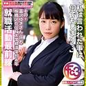 富沢ゆきさん T157 B85(F) W85 H58 FCTD-035画像