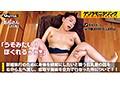 http://pics.dmm.co.jp/digital/amateur/grqr014/grqr014jp-003.jpg