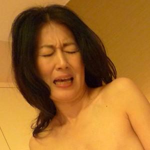 [バイブ]「すみか」(熟女楽園)