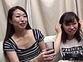 さくら&あき