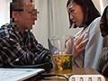 サンプルイメージ1 えみ(29)【錦糸町投稿倶楽部】
