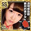Mayu(21)