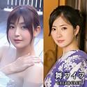 吉永塔子&堀口夏菜子