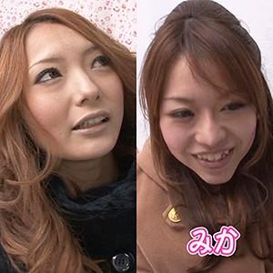 オンナ同士 みか&あや odoushi069