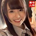 まいんちゃん(20) T153 B85(D) W55 H86 REIW-012画像