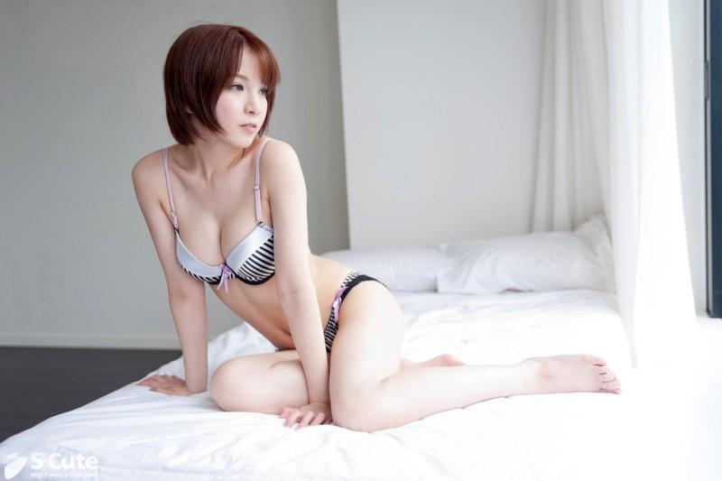 Ryo 2