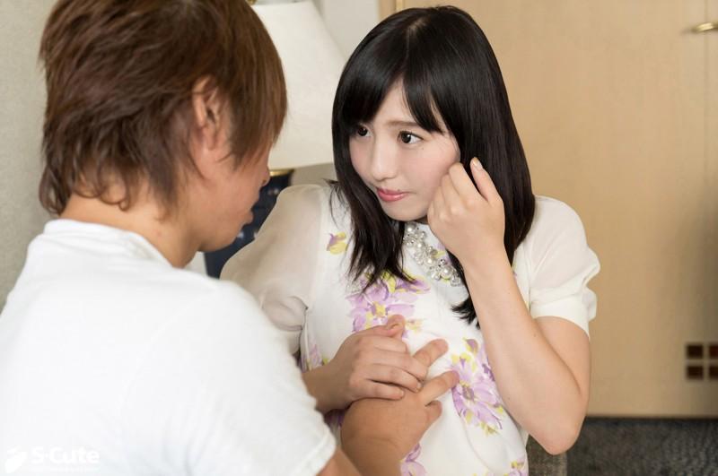 S-Cute601 shiho