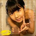 いち夏(18) T150 B(C) W-- H-- SHOW-004画像