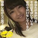 める(22) T153 B(D) W-- H-- SHOW-006画像