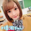 ひなちき(18) T156 B86(D) W60 H89 SIMM-154画像