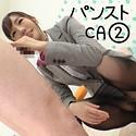 さりな(23) T160 B93(H) W55 H86 SIMM-170画像