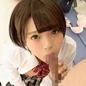 りんりん(18) T147 B78(C) W56 H82 SCG-003画像
