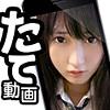 【スマホ推奨】まりあ(20)