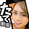 【スマホ専用】しおん(20)
