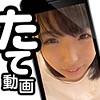 【スマホ推奨】なお(20)