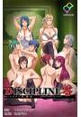 【フルカラー成人版】DISCIPLINE零 第一章