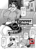 Forever Yours…(単話)
