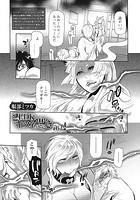 2LDKキツネ憑き #6 (単話)