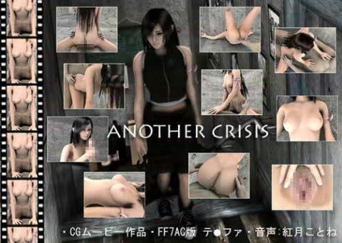 【Another 同人】AnotherCrisis