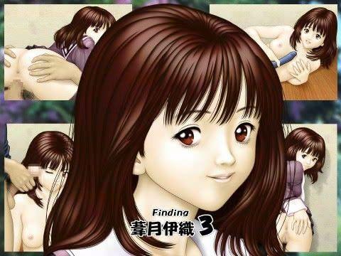 【葦月伊織 同人】Finding葦月伊織3