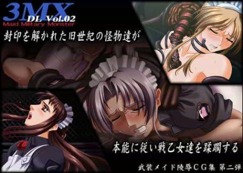 【リース 同人】3MXDLVol,02