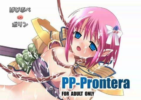 【TERA 同人】PP-Prontera
