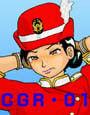 CGR-01 全国カラーガード隊員 レイプ・イラスト集