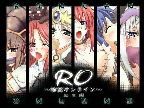 【ラグナロクオンライン 同人】RO~輪姦オンライン~転生編