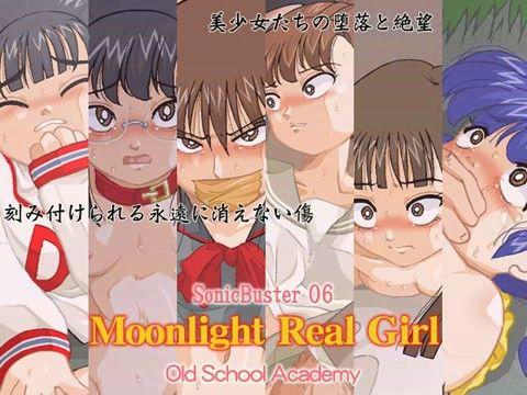 【美少女戦士セーラームーン 同人】SonicBuster06-MoonlightRealGirl-