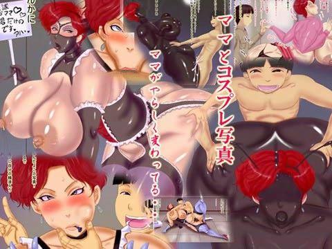 【人妻 寝取り・寝取られ】ボンテージでコスプレで妊婦の人妻熟女の寝取り・寝取られアニメの同人エロ漫画!