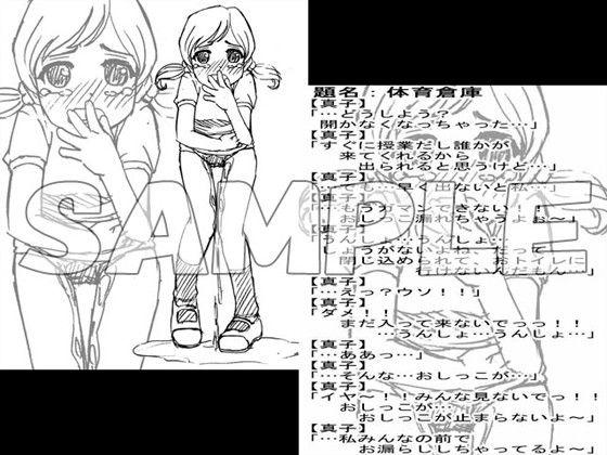DMM 同人【オモシュー NO.02】