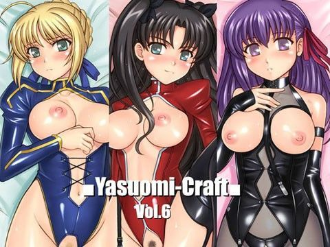 Yasuomi-Craft CG集 Vol.6