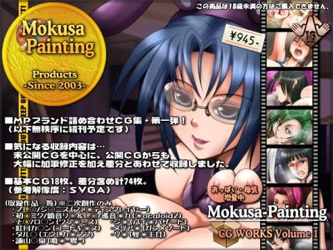 【ワンピース 同人】Mokusa-PaintingCGWORKSVol.1