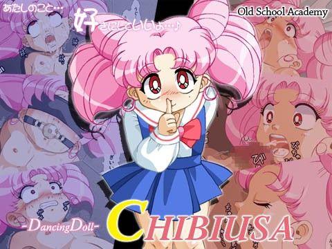 DancingDoll-CHIBIUSA-