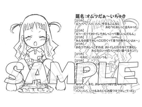 DMM【牡丹桜通信 Vol.01】