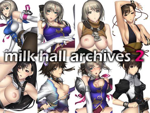 milk hall archives 2