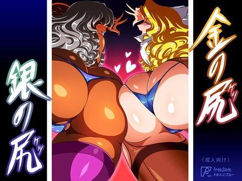 【痴女 顔面騎乗】巨尻でお尻の痴女の顔面騎乗尻コキの同人エロ漫画。