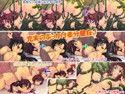 戦女狩り 第4章 〜娼婦ティファ&触手エアリス&拘束ユフィ〜 No.3