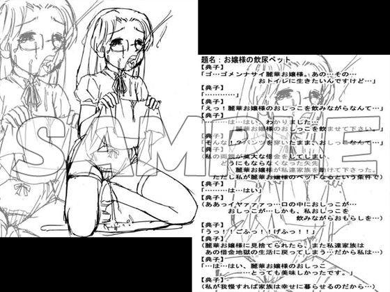 DMM 同人【オモシュー NO.05】
