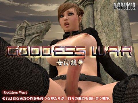 Goddess War 4